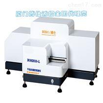 BOS2020-L干法激光粒度仪