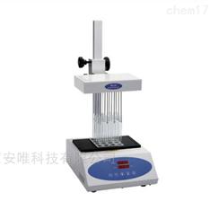 上海一恒仪器氮吹仪