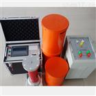 GDXZ-DL 电缆耐压试验装置