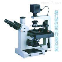 BOS-T180显微颗粒图像分析仪 激光