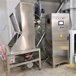 合肥信远河南新乡饲料添加剂配料混合包装生产线