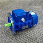 MS8024清华紫光MS电动机