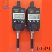 543-575日本Mitutoyo三丰ABS防冷却液数显指示表