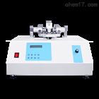 YG-522涂料耐磨机