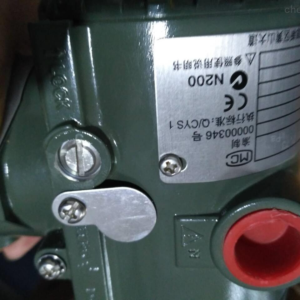 横河YTA610温度变送器