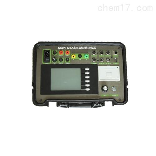 GRSPT831A断路器机械特性测试仪