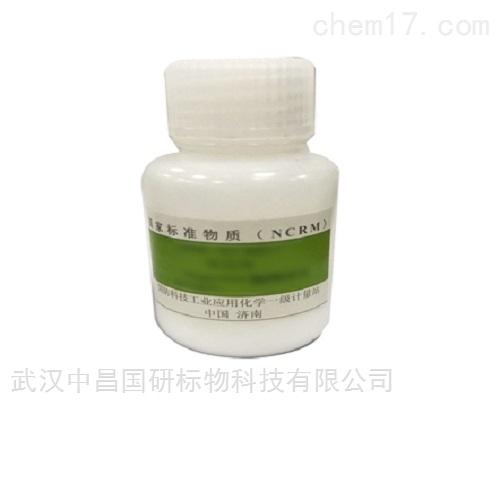高锰酸钾溶液标准物质 容量分析用