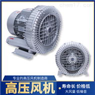 中国台湾高压防爆风机公司