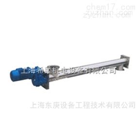 电动式螺杆输送器供应