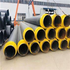热力管道聚氨酯防腐保温管