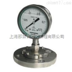 北京供應隔膜式耐振壓力表