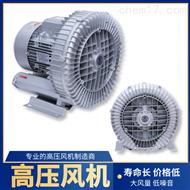 40kpa高壓通風機