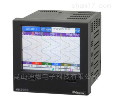 OHKURA大仓VM7009A0000无纸记录仪