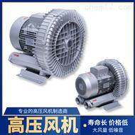 高压力除尘器风机厂家直销