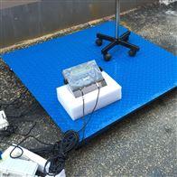DCS-HT-EX2吨防爆型电子地磅 不锈钢防水防腐地磅称