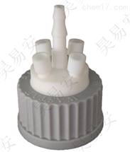 WASTAF 废液收集 五孔废液安全盖 GL45