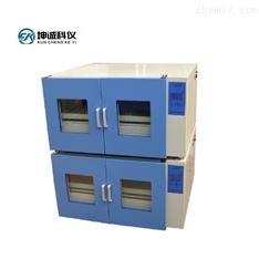 ZHZY-2401B双层叠加式全温振荡培养箱摇床