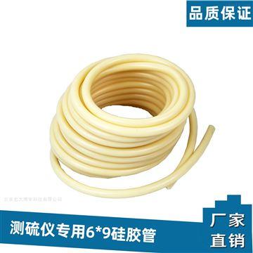 定硫仪专用硅胶管*耐高温柔韧度好管子 配件