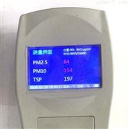 JYB-5A手持式TSP呼吸性粉尘检测仪大容量存储