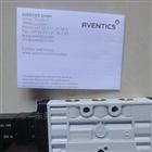 Aventics比例阀订货号|安沃驰公司