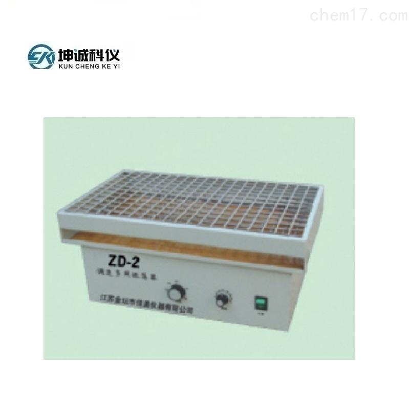 ZD-2实验室调速多用振荡器