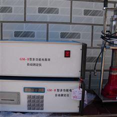 固体棒状材料电阻率测定仪器