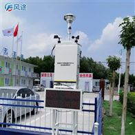 FT-YC01智能工地揚塵噪聲監測系統