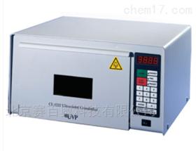 UVP紫外交联仪CL-1000/CX-2000/CL-3000
