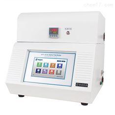 GPT-201H 塑料薄膜压差法气体渗透仪