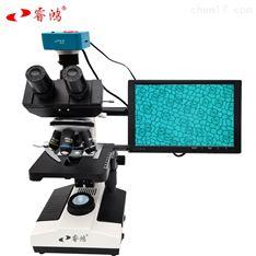 睿鴻生物顯微鏡