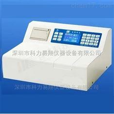 多通道光谱分析仪紫外线可见光深圳销售