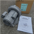 VFC200P-5T富士漩涡高压鼓风机
