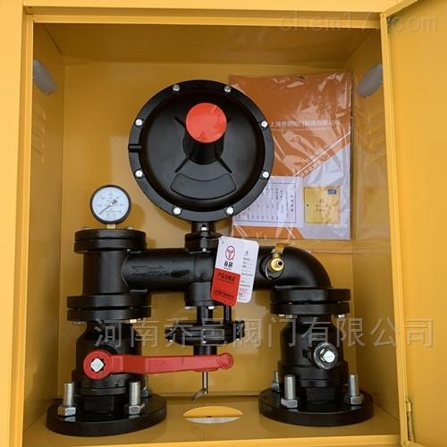 RTZ-Q燃气调压器 燃气减压阀