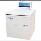 DL-5B四川放射免疫水处理低速冷冻离心机