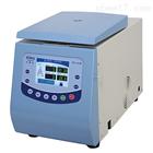 四川实验室小量离心高速冷冻离心机