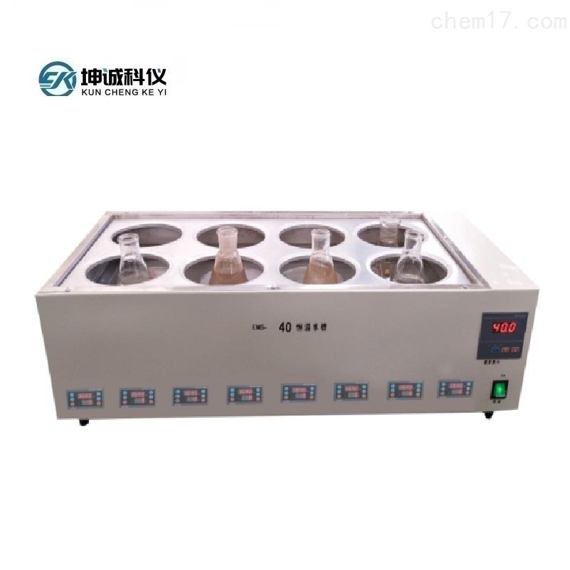 EMS-40恒温磁力搅拌水浴槽(双列八孔)