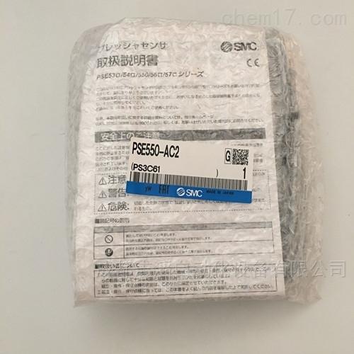 日本SMC微压差传感器