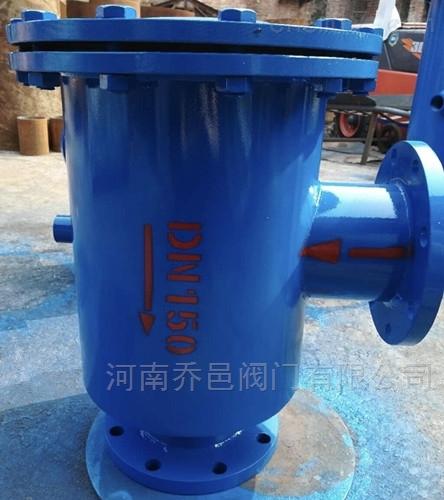 水泵扩散器 吸入扩散式除污器 导流直角式除污过滤器