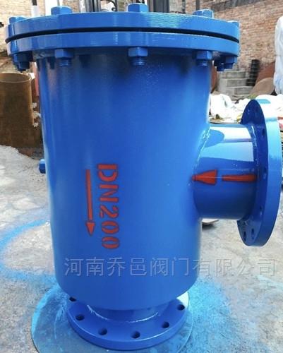 扩散除污器 水泵吸入口扩散过滤器 泵入口过滤器