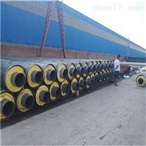 钢套钢复合蒸汽预制直埋保温管