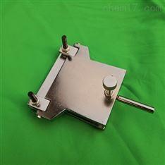 防水卷材低温弯折试验仪