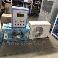 贵州30型工地标养室设备质优价廉