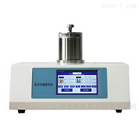 高分子材料熔融实验DSC-500B差热分析仪