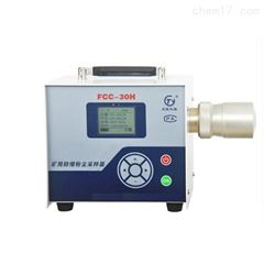 FCC-30H防爆型粉尘采样器(职业卫生仪器)