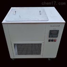 恒温设备低温恒温槽
