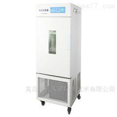 LRH-100CL低温培养箱