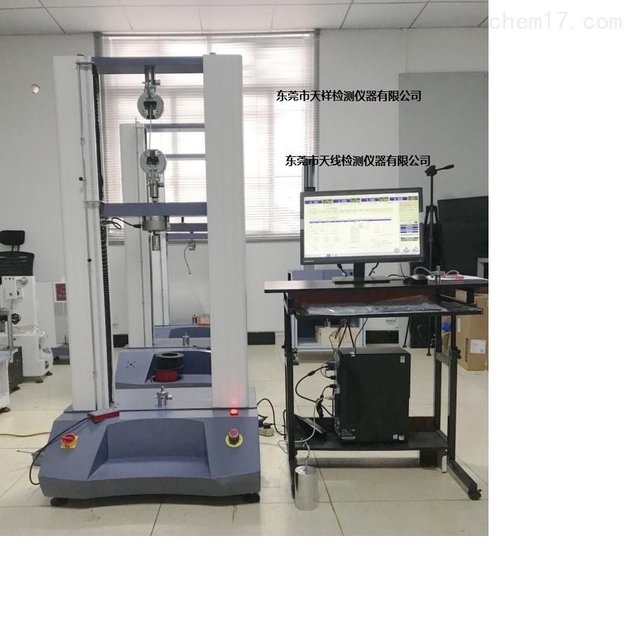 电脑系统双柱拉力试验机