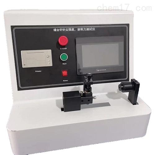 缝合针针尖刺穿力测试仪