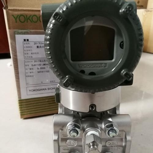 川仪EJA110E差压变送器直销