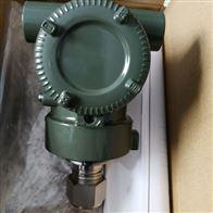 EJAC60E卫生型变送器(无液型)
